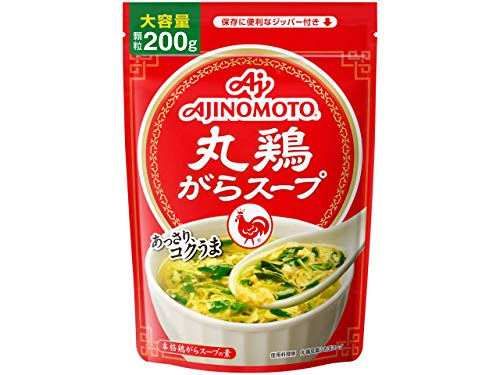 Ajinomoto round chicken stock 200g bag